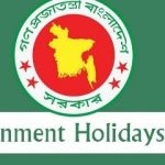 Govt Holiday 2021 -Government Holidays 2021 Bangladesh