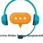 Coronavirus Hotline Number Bangladesh(Bd)