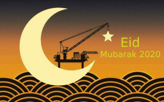 Eid Mubarak 2020 Images