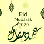 Eid Mubarak Picture, Pic, Images, Wallpaper, Wishes 2020 HD