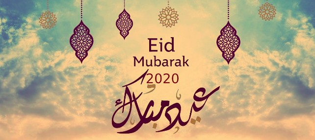 Eid Mubarak Picture, Pic, Images, Wallpaper, Wishes 2020 ...