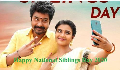 Siblings Day - National Siblings Day -Happy Siblings Day -National Siblings Day 2020!