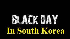 Black Day 2021