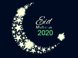 Eid Mubarak 2021 Facebook cover photo