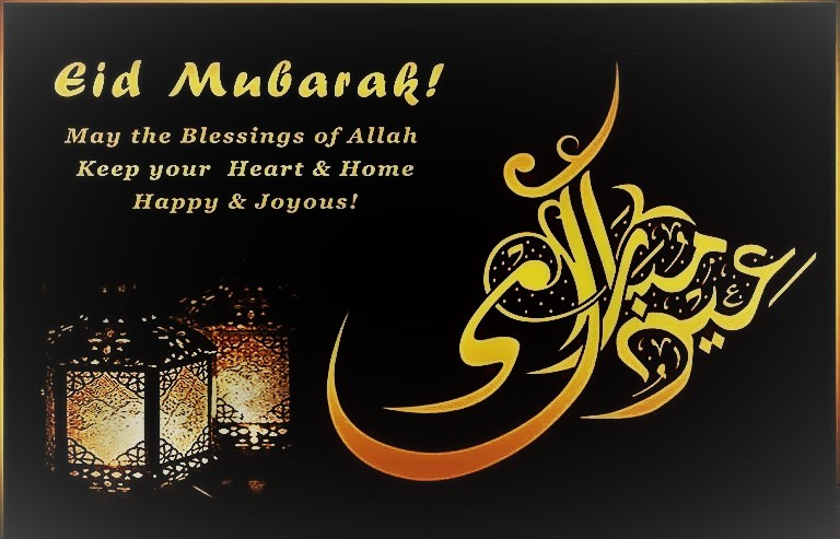 Eid Mubarak 2020 Quotes, Wishes, Greetings: