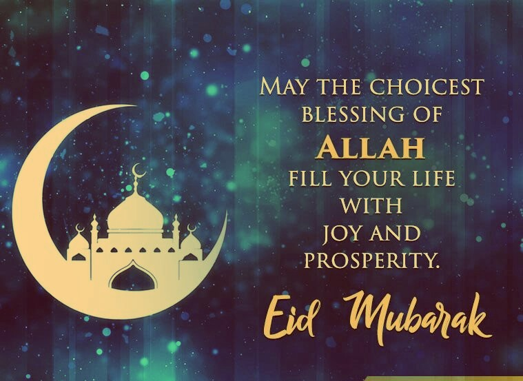 Eid Mubarak - Happy Eid Mubarak: Wallpaper, Picture, Pic, Images.