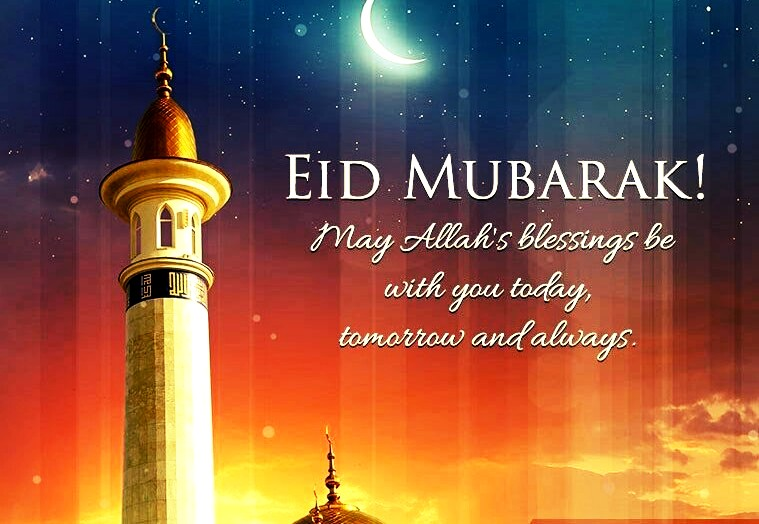 Happy Eid Mubarak Wallpaper, Image, Picture, SMS, Quotes, Message, Wishes, Greetings 2020