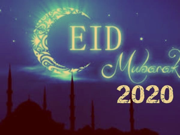 Eid Ul Fitr Picture 2021 HD