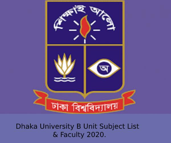 Dhaka University B Unit Subject List & Faculty 2020