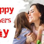Mothers Day 2020 – Happy Mothers Day Quotes, Wishes, Messages, Greetings, SMS, Sayings, Status, Gifts!