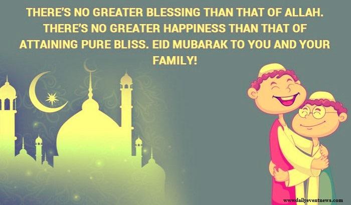 Advance Eid Mubarak Wishes SMS 2020