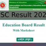 SSC Result 2021 With Full Marksheet(এসএসসি ফলাফল দেখুন)