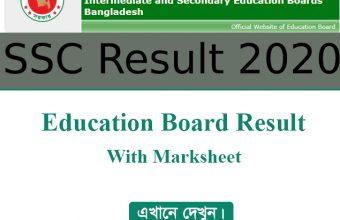 SSC Result 2020 With Full Marksheet(এসএসসি ফলাফল দেখুন)