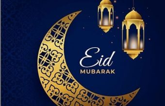 Eid Mubarak 2020 Picture, Images, Wallpaper, Pic, HD & Quotes, Wishes, SMS