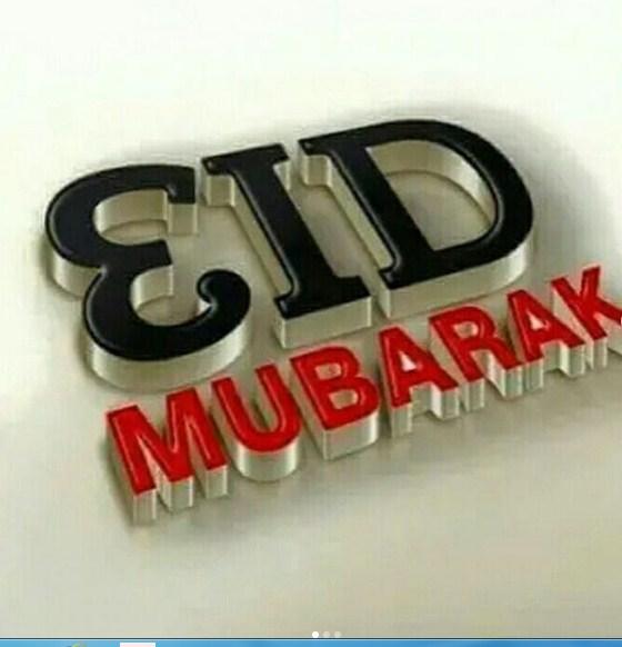Eid Mubarak Wallpaper HD 2020