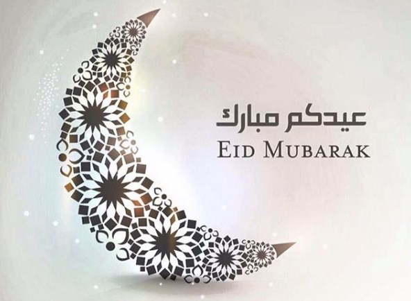 Eid Mubarak 2021 Fb cover photo