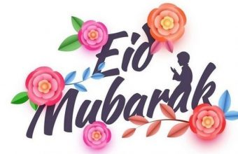 Eid Mubarak Picture, Pic, Images, Wallpaper, Photos and Wishes, Quotes, Messages, SMS, Greetings, Sayings, Status 2020