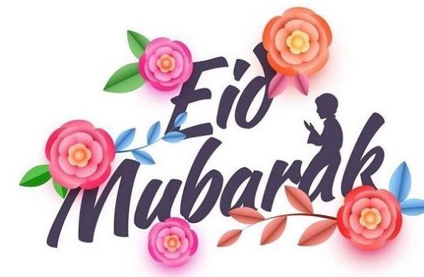 Eid Mubarak Picture, Pic, Images, Wallpaper, Photos