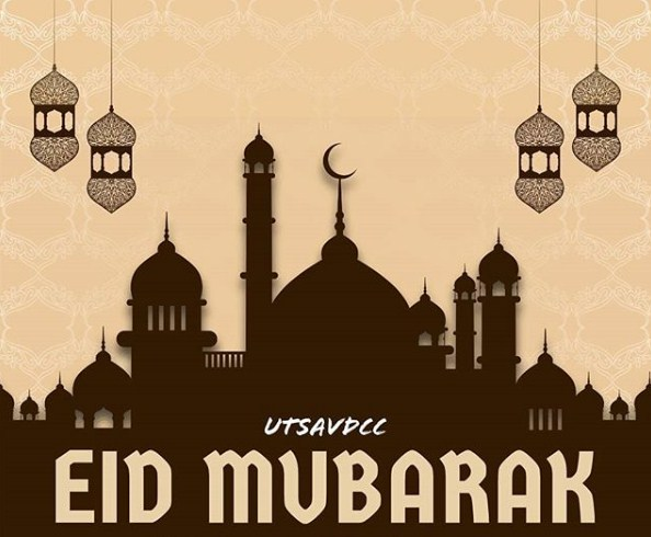 Eid Mubarak Picture,Pic, Images, Wallpaper, Photos
