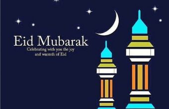 Happy Eid Mubarak Day Quotes, Wishes, Messages, Greetings, SMS, Sayings, Status