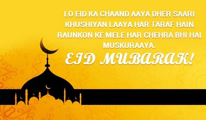 Advance Eid Mubarak Wishes Picture