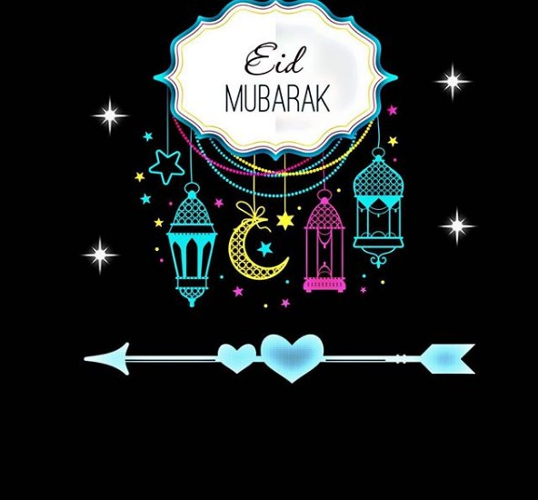 Eid Mubarak Wallpaper 2020