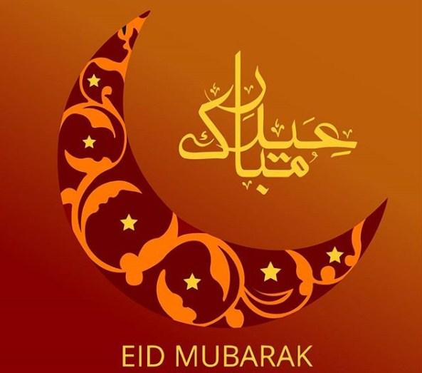 Eid Mubarak Pic 2020
