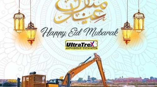 Eid-Ul-Fitr advance Images