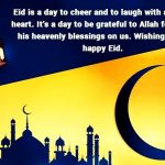 Top 20 Advance Eid Mubarak Wishes with Eid Mubarak Images & Pictures 2021