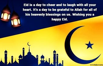Top 20 Advance Eid Mubarak Wishes with Eid Mubarak Images & Pictures 2020