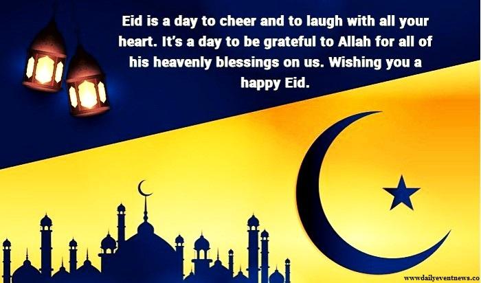 , Advance Eid Mubarak Wishes MMS,