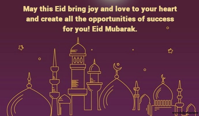 Advance Eid Mubarak Wishes Gift card 2020