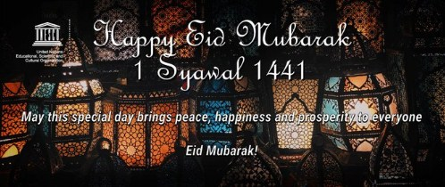 Eid-Ul-Fitr advance Wishes, Pictures, Images