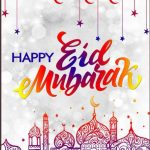Eid Mubarak Wishes, Quotes, Sms, Status, & Wallpaper, Images, Picture, Pic 2020