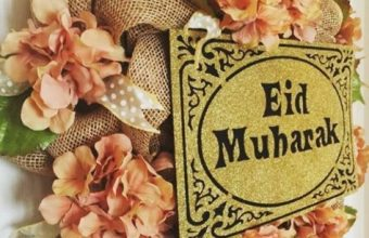 Eid Mubarak Wishes, Quotes, Messages, SMS, Greetings, Sayings, Status, Images, Pictures, Pics, – Happy Eid Mubarak 2020
