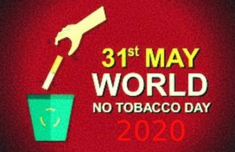World No Tobacco Day 2020: Quotes, Wishes, Messages, Greetings, SMS, Sayings, Status