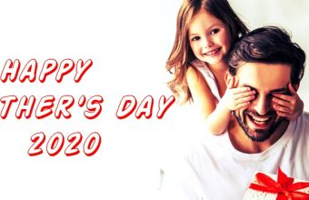 Father's Day 2020– Happy Fathers Day Quotes, Wishes, Messages, Text, SMS, Greetings, Sayings, Date, History, Facts, Celebration Ideas, & Images