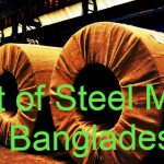 List of Steel Mills in Bangladesh, Address & Location, Phone Number
