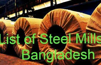 List of Steel Mills in Bangladesh, Address & Location, Phone Number