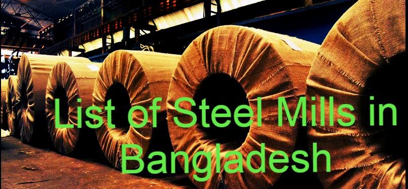 List of Steel Mills in Bangladesh:
