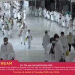 Arafat Day 2020 Live Stream – Watch Live To Hajj 2020 Khutbah – Hajj 2020 -Makkah Live – قناة القرآن الكريم | بث مباشر | Hajj Live Video 2020