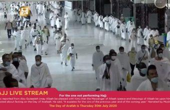 Arafat Day 2020 Live Stream – Watch Live To Hajj 2020 Khutbah – Hajj 2020 -Makkah Live – قناة القرآن الكريم | بث مباشر | Hajj Live Video 2020