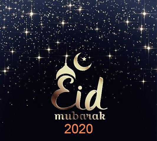 Eid Mubarak 2021 Picture