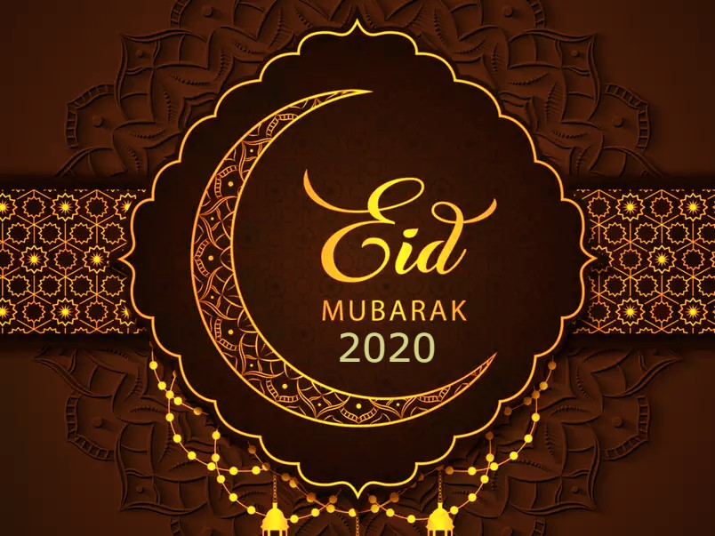 Eid Ul Adha 2020 Picture,Images,Pic