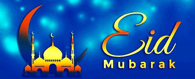 Eid-ul-Adha 2020 wallpaper