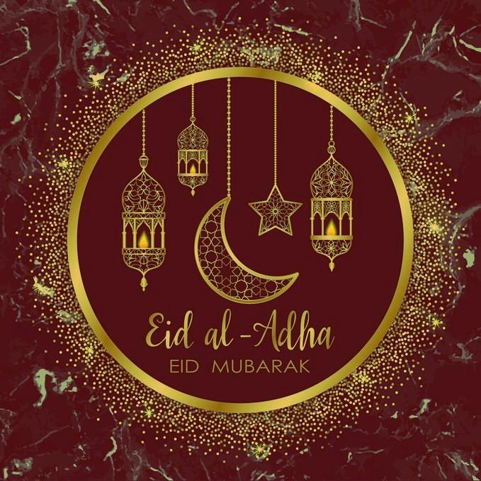 HappyEid Mubarak 2020