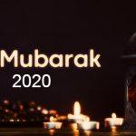 Eid Ul Adha 2020,Eid Mubarak 2020 Wishes,Happy Eid Mubarak 2020 Images,Eid al adha 2020
