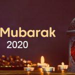 Eid Ul Adha 2021 Wishes – EID Mubarak 2021 Wishes – Eid Ul Adha