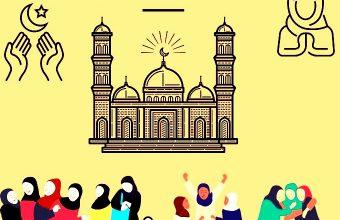 Eid Mubarak, Happy Eid Mubarak 2020, Eid ul Adha 2020, Eid al-Adha 2020:Wishes, Images, Quotes
