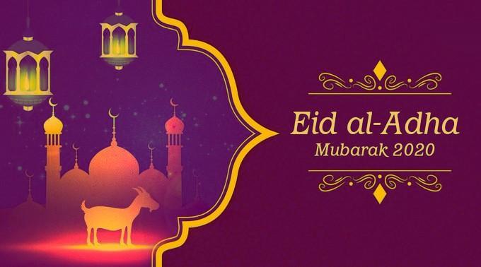 Eid Mubarak Picture 2020